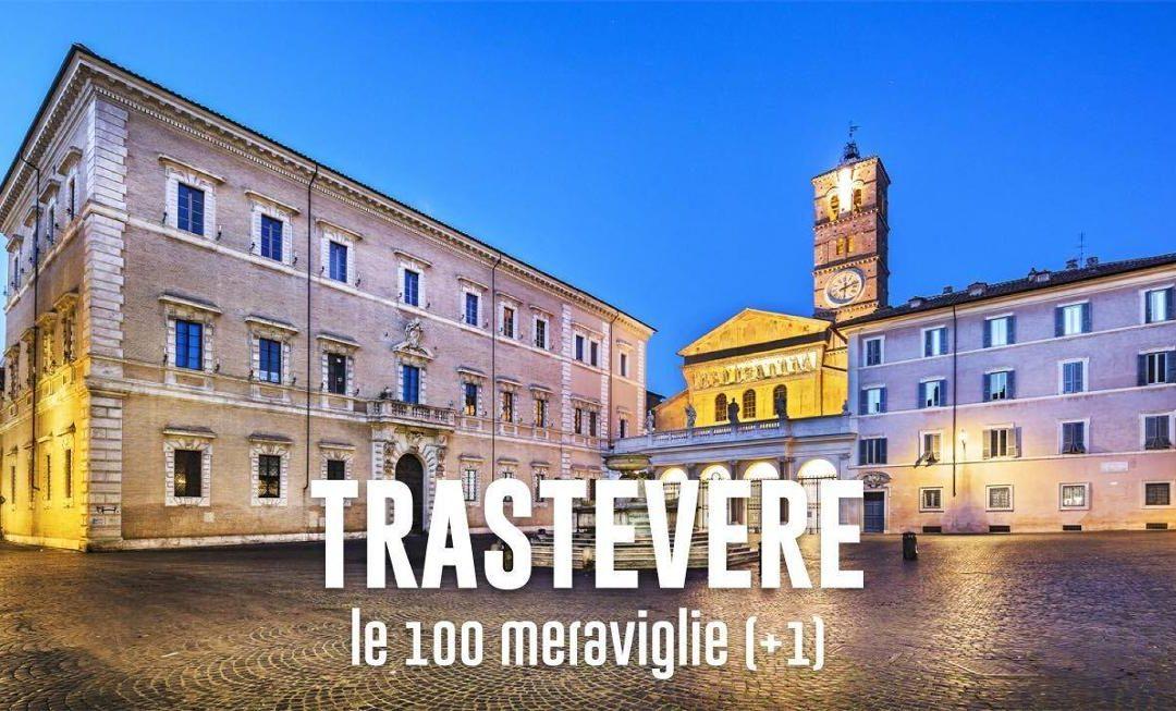 Le Meraviglie di Trastevere: alla scoperta di un museo a cielo aperto